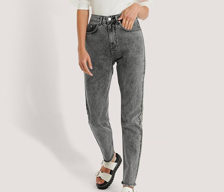 Grå slim jeans til kvinder
