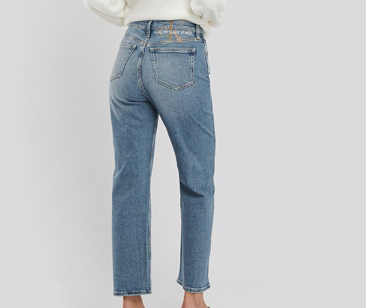 Jeans til korte ben i høj kvalitet