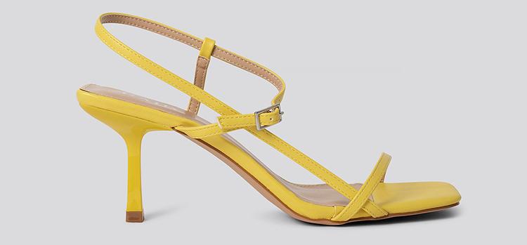 Flotte gule sandaler med hæl