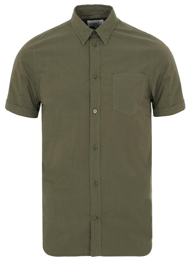kortærmet skjorte til mænd